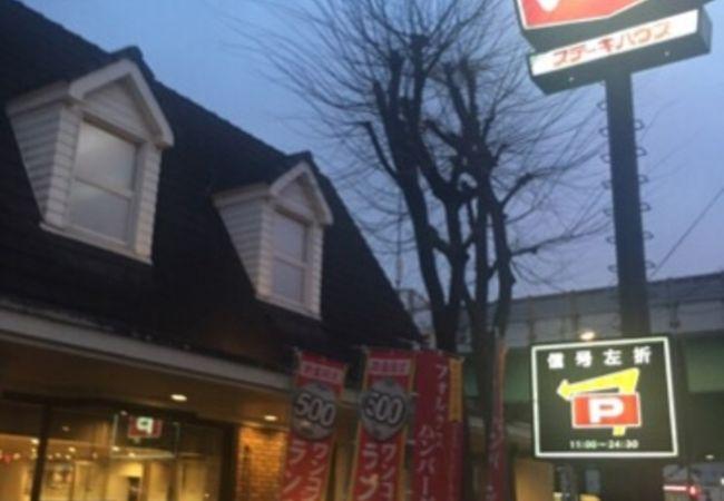 フォルクス 高井戸東店