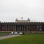 ベルリン大聖堂横にある博物館