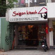 個性的なベトナム雑貨ならココがオススメ!