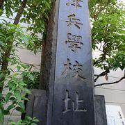 城岡神社の中