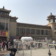 大きくて混雑!北京駅!!