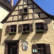 ローテンブルクの職人の家