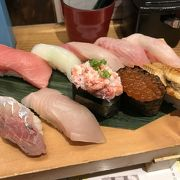 安くておいしいお寿司屋さん