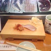 かなりオススメのお寿司