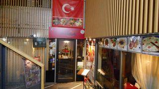 イスタンブール スルタン 本町店