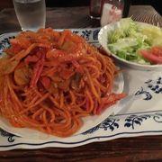 ボリューム満点のスパゲッティ!