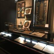 多賀城の歴史を学ぶ