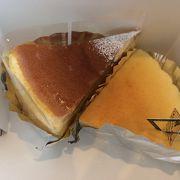 チーズケーキの種類豊富