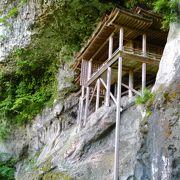 日本一危険な国宝 投入堂