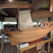 機帆船も展示されています