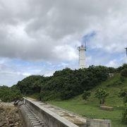 灯台と海が見える公園