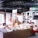 草加市伝統産業展示室
