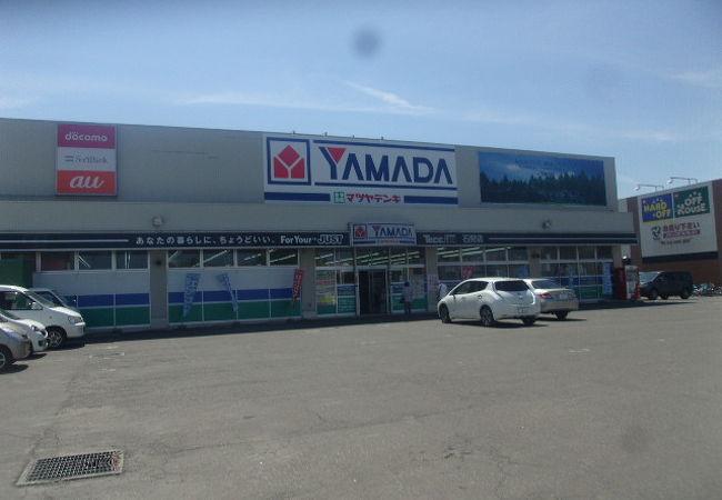 ヤマダ電機テックランド (石狩店)
