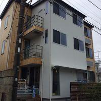 湘南江ノ島シーサイド ゲストハウス 写真