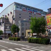 昭和の風情を残すレジャー施設
