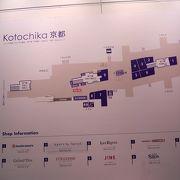 女性向けの駅ナカ商業施設