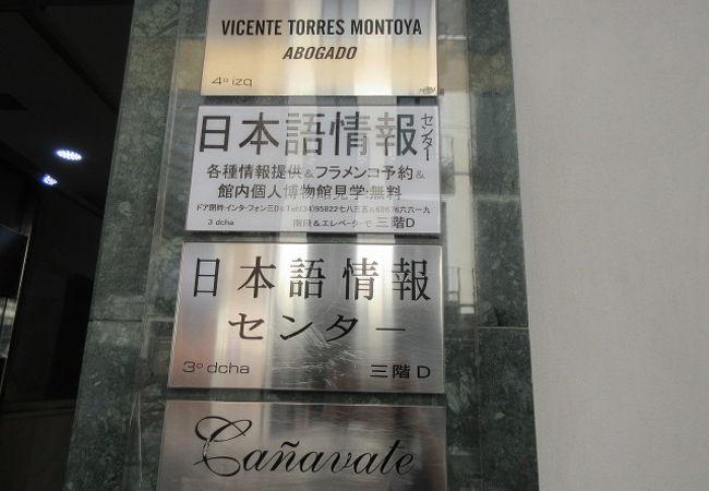 アルハンブラのチケット(日本語音声ガイド付)が簡単に入手でき、回り方を教えてもらえます。タクシーツアーも便利。