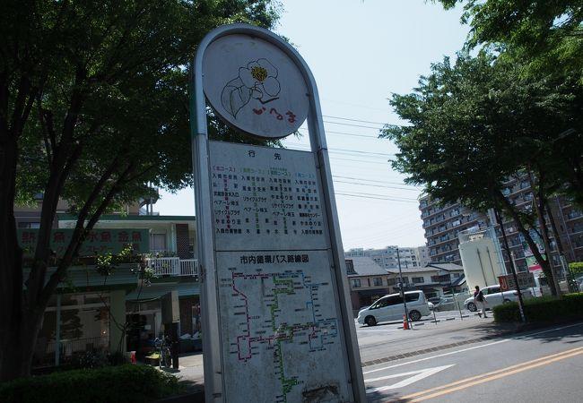 てぃーろーど (市内循環バス)