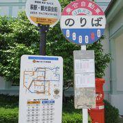 便利な100円バス