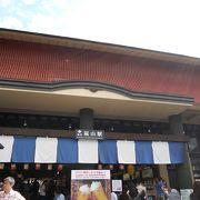 ☆京都らしい商店街☆