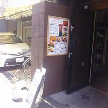 Wine厨房 tamaya suidobashi