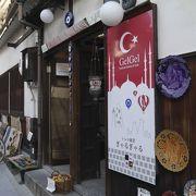 古民家×トルコ雑貨。