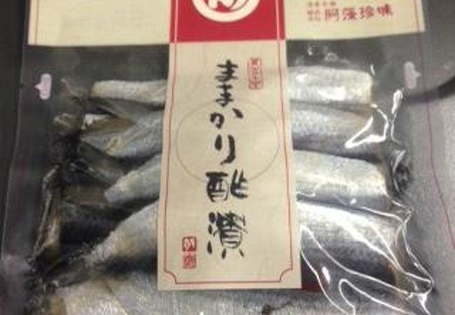 阿藻珍味 (福山駅南口店)