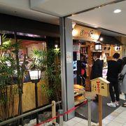 価格から考えると寿司の質は高い