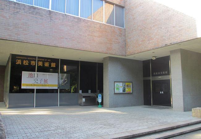 浜松市美術館