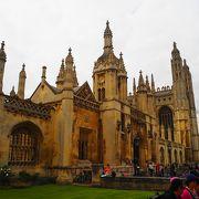 ケンブリッジといえば、このカレッジ!