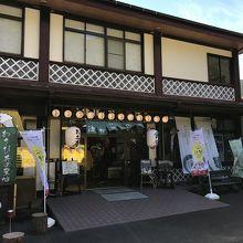 七滝観光センター