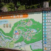 乙女森林公園第一キャンプ場…リーズナブルに温泉&キャンプ♪