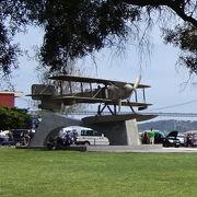 ベレン庭園の南東にある飛行機の模型