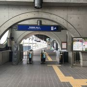 駅としては△