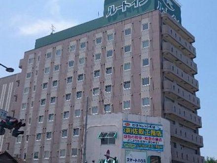 ホテル ルートイン足利駅前 写真