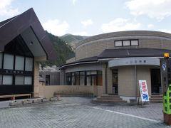 本巣・山県のツアー