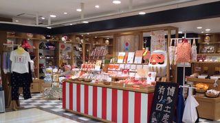 中川政七商店 (博多デイトス店)