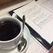 いろんな神戸が味わえるとっても楽しい場所!