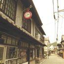 松浦時計店