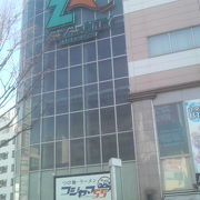 浜松駅近くで遊ぶのに便利なデパート