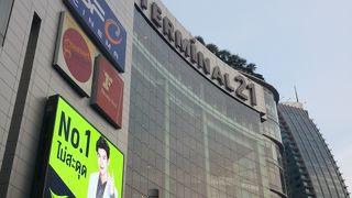スクンビット地区の有名なショッピングセンター