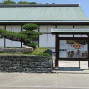徳島城跡の見どころ