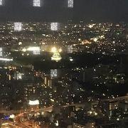 名古屋の夜景が楽しめました