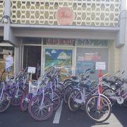 カイルアは自転車が便利