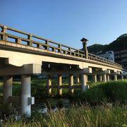 三朝温泉のへそ橋