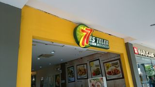 エス テレール 77 (ガレリアバリモール店)