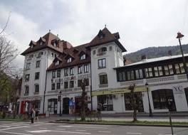 Hotel Rina Cerbul 写真