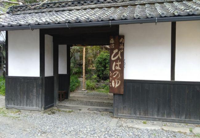 松本の浅間温泉「湯々庵 枇杷の湯」 ゆったり気分