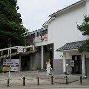 NHKドラマに題材をとった特別展が開催されていました。