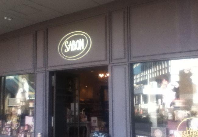 SABON (六本木ヒルズ店)